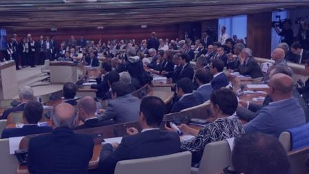 Immagine di un congresso