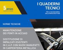 Anas_Quaderni_tecnici_Volume_7